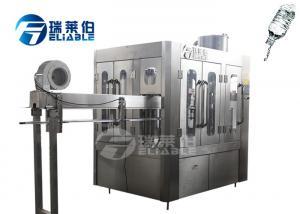 China 液体のための高速自動水差しの充填機 on sale
