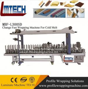 China MBF-L300 Plastic Mould Cold Glue Profile Wrapping Machine manufacturer on sale