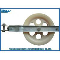 250x60 Single Conductor Pulleys Diameter 250mm Width 60mm Stringing Blocks Line Under 400mm2