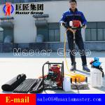 More convenience Backpack portable diamond core drill rig / rock drill for exporting