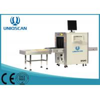 China 600 * 400 Mm Airport X Ray Scanner , 150 KG 0.22m / s Conveyor X Ray Scanning Machine on sale