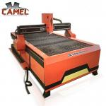 China gold supplier CAMEL CNC plasma cutting and drilling machine/stainless steel metal plate cnc plasma cutter