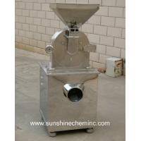 Universal crusher, Universal pulverizer, Food pulverizer, Tea pulverizer, Coffee pulverizer, Spice grinding machine