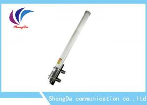 China 100w 5GHz Omni Fiberglass Antenna Directional Cover For Ourdoor Networking on sale