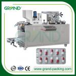 10years factory small Alu plastic full automatic medicine capsule blister packing machine