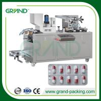 China 10years factory small Alu plastic full automatic medicine capsule blister packing machine on sale