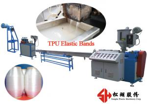 China Transparent  TPU Tape Plastic Strip Making Machine For Bras And Underwear on sale