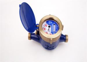Quality Household Multi Jet Water Meter, Liquid Sealed Cold Water Meter LXSY-15E Class C for sale