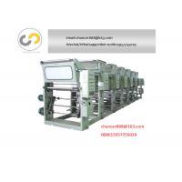 Rotogravure printing press machine for BOPP, PET, PVC, PE, aluminum foil