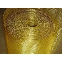 China Fine Brass Woven Wire Mesh For Fuel Tap Filter , 60 Mesh Metal Woven Fabric on sale