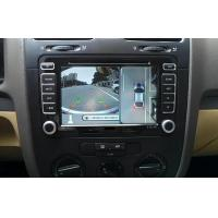 High Definition 360 Car Reverse Camera System For Toyota Prado,NTSC/PAL, Specific model
