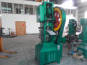China Automatic Single Punch Bath Ball Bath Fizzer Bath Bombs Press Machine With Capacity 60 pcs/min on sale