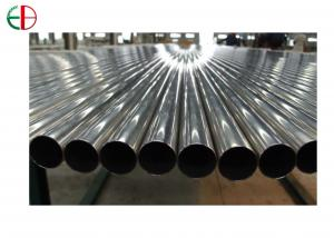 China Hastelloy C276 Pipes Nickel Alloy Tube HB240 Hardness For Heat Treatment Industry on sale
