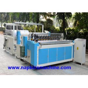 China Machine de fente de papier perforée de petit pain enorme de coupe, machine de rebobinage de papier hygiénique on sale