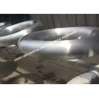 China Aluminum High Voltage Corona Rings 6061 Grade For Impulse Current Generators on sale