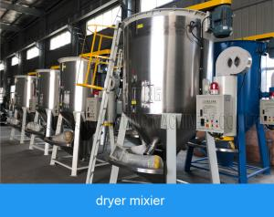 China Big Vertical Color Plastic Mixer Machine And Dryer Machine Helical Circular Mixture on sale