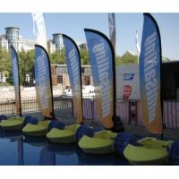 China Kids Inflatable Pool Paddler Hand Power Boat with Banner on sale