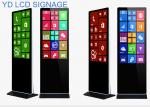 Network Floor Standing Digital Signage Lcd Advertising Player VGA AV HDMI Interface
