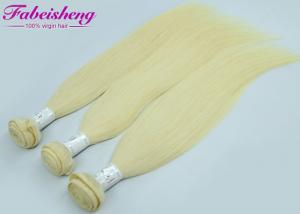 China Straight Brazilian Virgin Colored Hair Extensions , Honey Blonde Unprocessed Human Hair Weave on sale