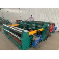 China Horizontal Stainless Steel Wire Mesh Machine , Plain Woven Wire Mesh Equipment on sale