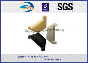 China High Quality SKL14 Insulator PA66 with 30% Glass Fiber Railway Guide Plate Customized on sale