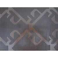 China Picture Perforated Metal Screen,Artistic Punched Sheets on sale