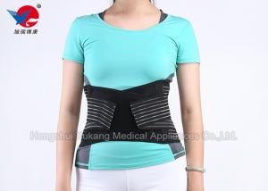 China Air Permeable Waist Support Brace Improve Local And Systemic Blood Circulation on sale