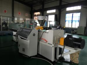 China High Performance Corrugated Pipe Machine / Extruder , PVC Pipe Manufacturing Machine on sale
