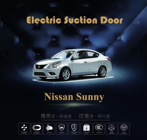 China Nissan sunny car door soft close , Auto door soft close,Electric suction door on sale