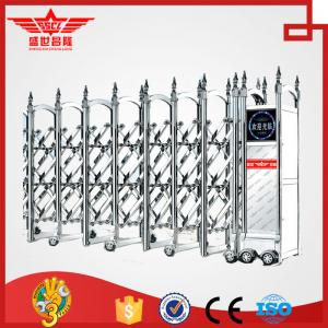 China Residential outdoor security gate with anti-climbing sensor-J1363 on sale