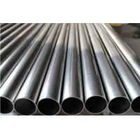 """ASTM A213 / ASME SA213 TP304 / TP304L/TP316/TP316L Stainless Steel Seamless Tube(Tubos ), 3/4"""" 18 BWG 6M, Heat Exchanger"""