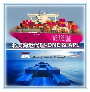 China SHENZHEN Logistics global freight forwarder HONGKONG NINGBO SHANGHAI freight forwarder houston on sale
