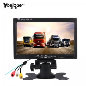 China High Resolution Car TFT LCD Monitor 7 Inches Wide TFT LCD Full Color Monitor on sale