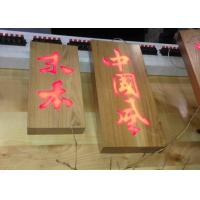 China Illuminated Wooden Led Channel Letters Rectangular or Oval shape Shape on sale