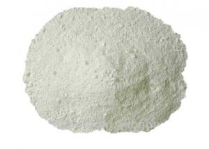 China Aluminium Nitride Powder CAS 24304-00-5 AlN With Excellent Thermal Conductivity on sale