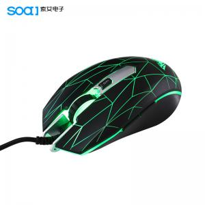 Quality AULA SI-9023 In Stock Wried Professional Custom LOGO High Quality Gaming mouse for sale