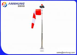 China 360° Angle Helipad Landing Lights AH-HP-W-1Internally Illuminated Heliport Wind Cone on sale