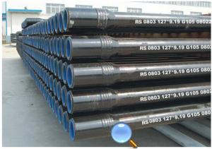 China Oil Drill Pipe 4-1/2 API SPEC 5DP with Higher Tensile Performance Straightness on sale