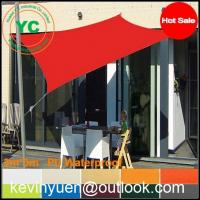 FOREST GREEN WATERPROOF SUN SHADE SAIL UV BLOCKING CANOPY 13x16.5 Ft
