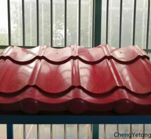 China Red Coloured Corrugated Roofing Sheets , Ornament GI Colour Coated Roofing Sheets on sale