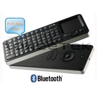 China Remote Control with Mini Qwerty Bluetooth Wireless Keyboard Touchapd -ZW-52006BT(MWK06+) on sale