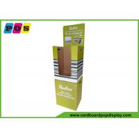 China Retail Product Corrugated Dump Bin Display CMYK Color Floor Standing DB042 on sale
