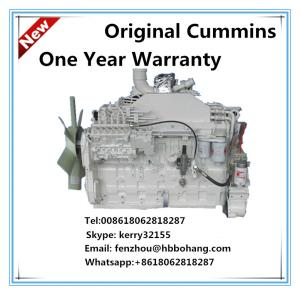 Bangladesh engine cummins 6bt marine diesel for sale