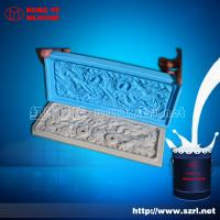 China Liquid RTV silicone rubber for concrete mold on sale