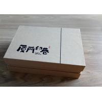 China General Packaging Corrugated Gift Boxes Kraft Paper Corrugated Carton on sale