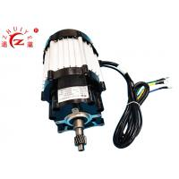 China 1.5KW 60V Brushless DC Permanent Magnet Synchronous Motor For Electric Tricycle on sale