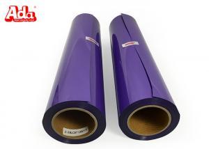 Quality Heat press transfer vinyl SHEET PU/ PVC elastic heat transfer vinyl 50cm*25m for sale