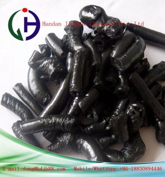 Alibaba Gold Modified Bitumen Manufacture And Export Coal Tar Pitch