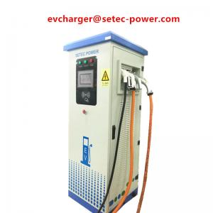 China 70KW chademo protocol electric vehicle charger with OCPP1.6 and POS solution on sale