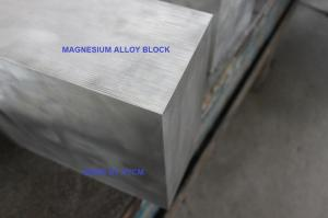 China Good Recyclable Magnesium Tooling Plate AM60 AM60A AM60B plate block disc for jigs fixtures moulds dies on sale